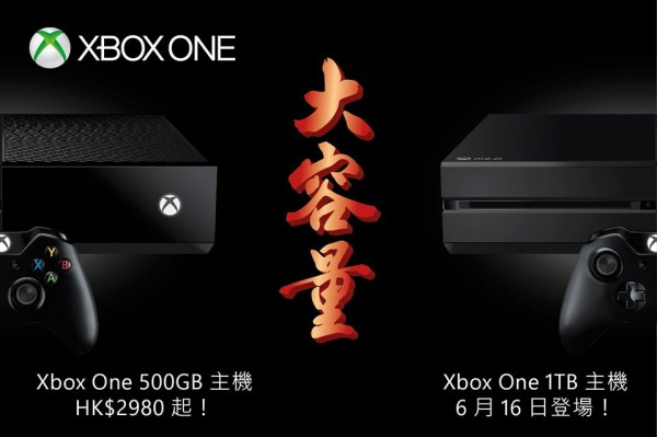 xbox-one-1tb-arrived-on-16-june