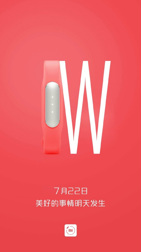 xiaomi-band-1s-announce-on-22-july
