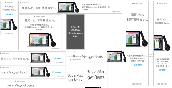 apple-back-to-school-2015-start-7th-august