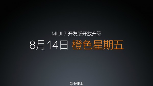 miui-7-china-edition-announced-13