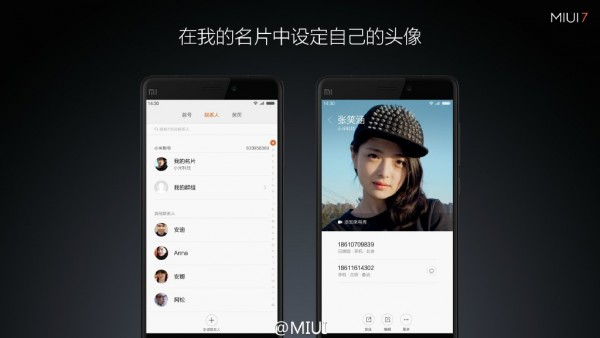 miui-7-china-edition-announced-9