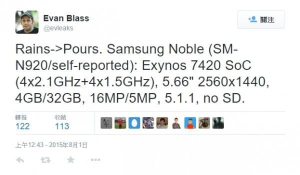 samsung-galaxy-note-5-and-galaxy-s6-edge-plus-leaked-by-evleaks-2