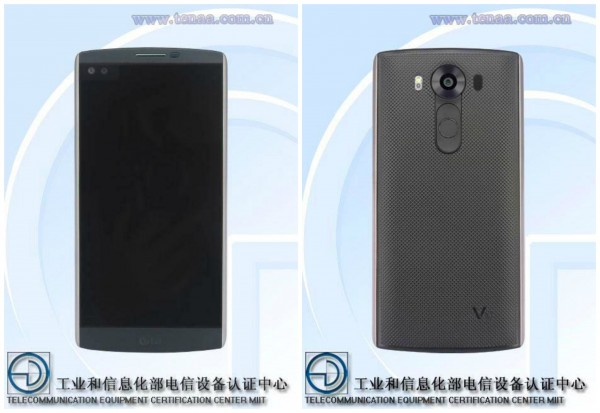 lg-g4-pro-or-g4-note-v10-leaked-tenaa-2