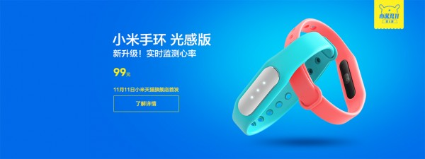 mi-band-with-heart-rate-detect-rmb-99