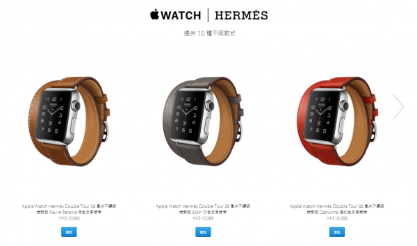 apple-watch-hermes-edition-announced
