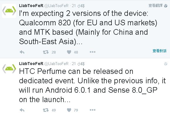 htc-one-m10-perfume-to-release-after-mwc-2016-1