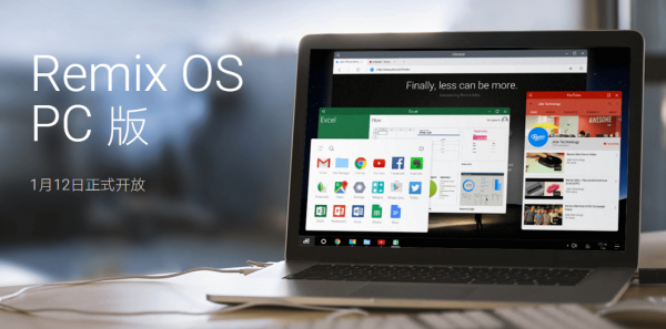 remix-os-for-pc-to-release-for-download-on-12-jan