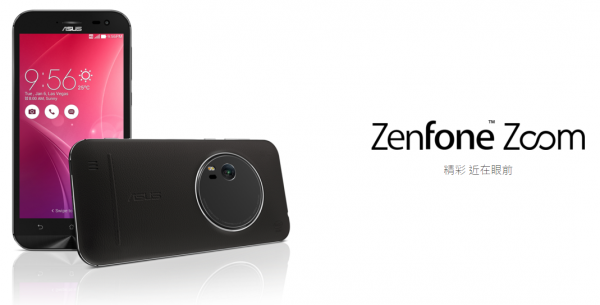 asus-zenfone-android-6-0-marshmallow-update-timeline