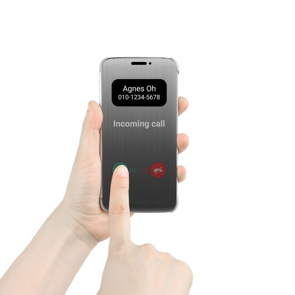 lg-announced-quick-cover-for-g5-2