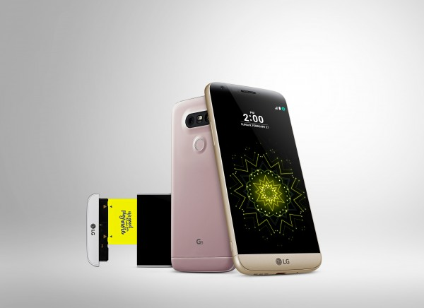 lg-g5-announced-first-ever-modular-smartphone-1