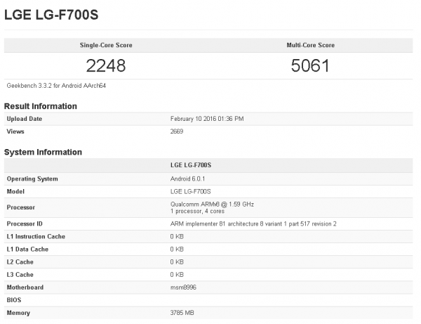 lg-g5-f700s-spec-leaked-on-geekbench
