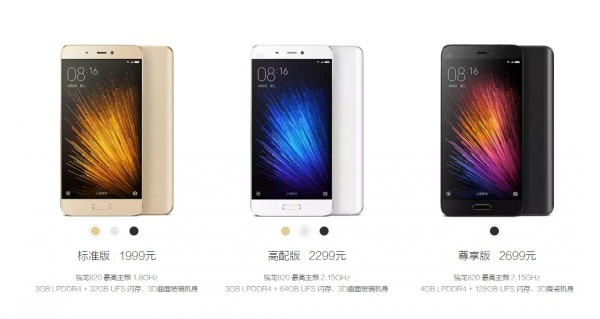 xiaomi-mi-5-announced-rmb-1999-1