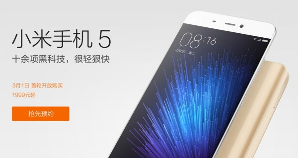 xiaomi-mi-5-announced-rmb-1999