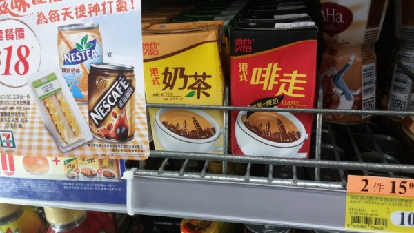vita-hong-kong-style-coffee-drink-with-condensed-milk-1