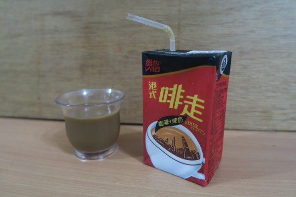 vita-hong-kong-style-coffee-drink-with-condensed-milk