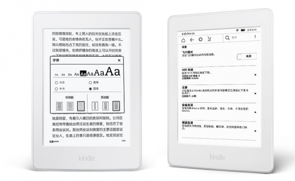 amazon-kindle-paperwhite-white-edition-available-in-china-1