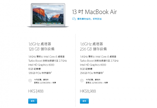 apple-macbook-and-macbook-air-spec-renew-apr-2016-3