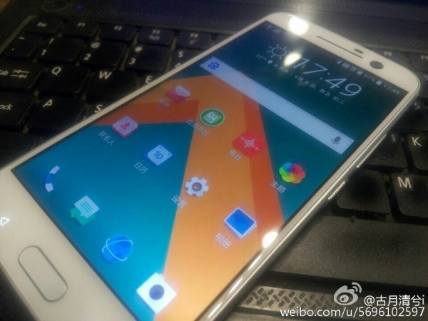 htc-10-leaked-with-full-spec-1