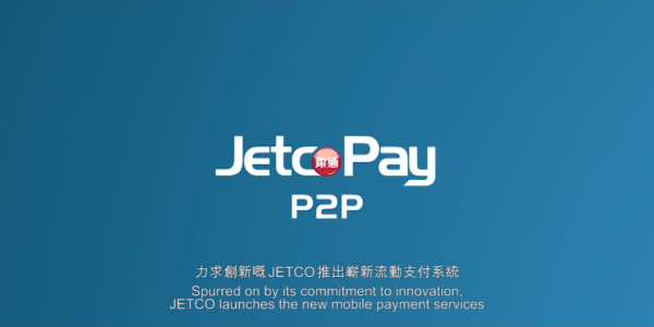 jetcopay-intro-preview