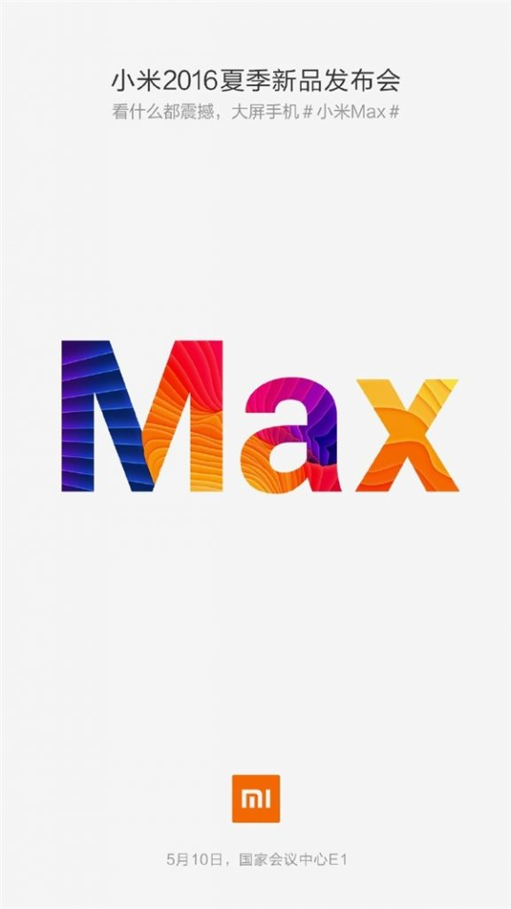 xiaomi-mi-max-announce-on-10-may-with-spec-leaked-1