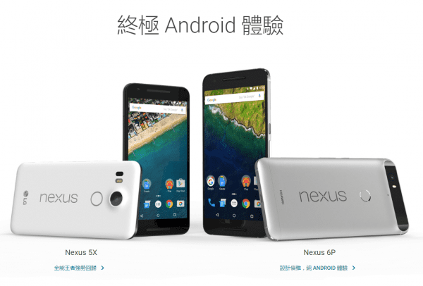 google-announced-nexus-device-end-of-life-dates