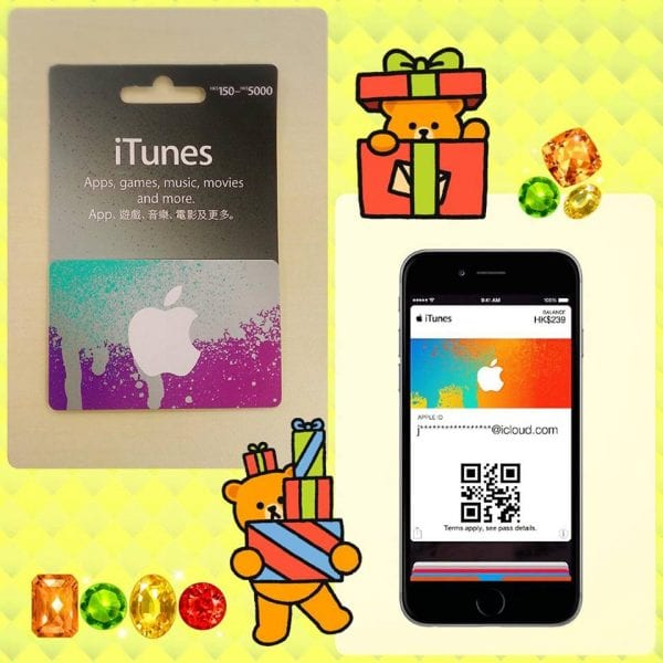 itunes-pass-and-itunes-gift-card-promotion-23-june