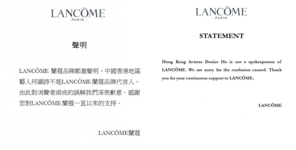 lancome-not-appointing-hocc-statment-3