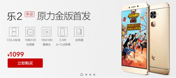 le-2-new-gold-color-and-le-max-2-with-6gb-128-version