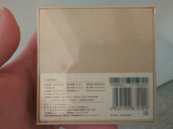 mi-band-2-china-edition-unbox-3