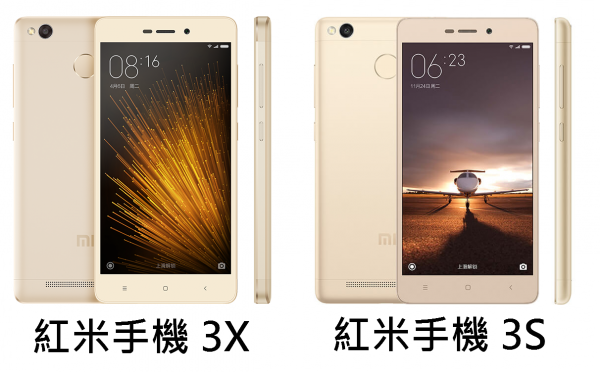 mi-redmi-3x-announced-rmb-899-1