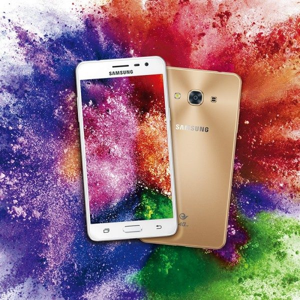 samsung-galaxy-j3-pro-china-announced-rmb-999-1