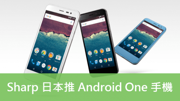 google-android-one-sharp-507sh-japan