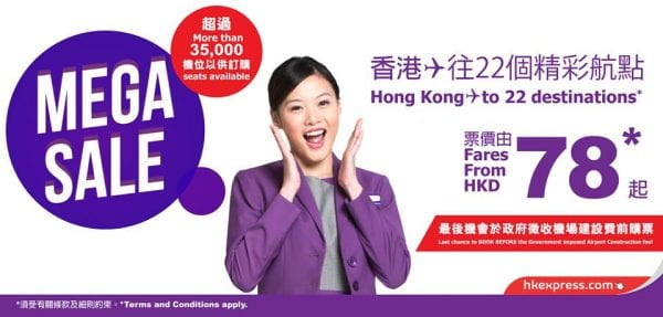 hk-express-mega-sale-hk78-to-22-location-26-july