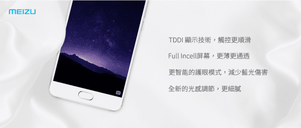 meizu-mx6-announced-rmb-1999-2