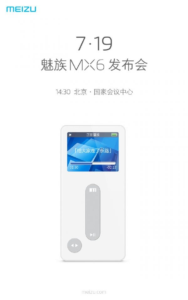 meizu-mx6-to-announce-on-19-july