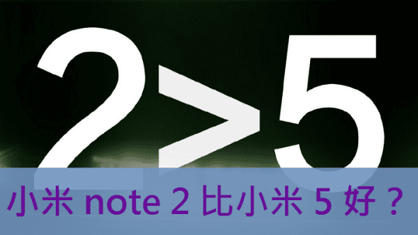 mi-note-2-is-better-than-mi-5-claimed-by-official-weibo