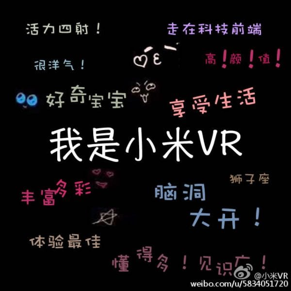 mi-vr-to-be-announced-1-aug