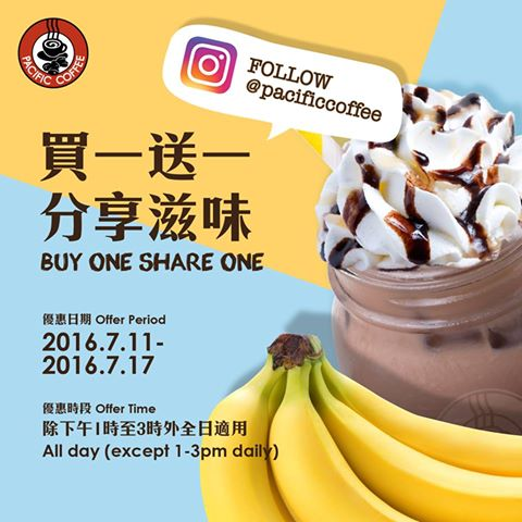 pacific-coffee-buy-one-get-one-follow-instagram