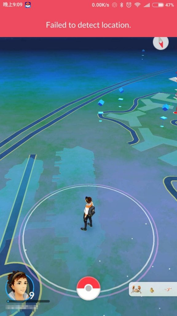 pokemon-go-gps-signal-not-found-solution-1.png