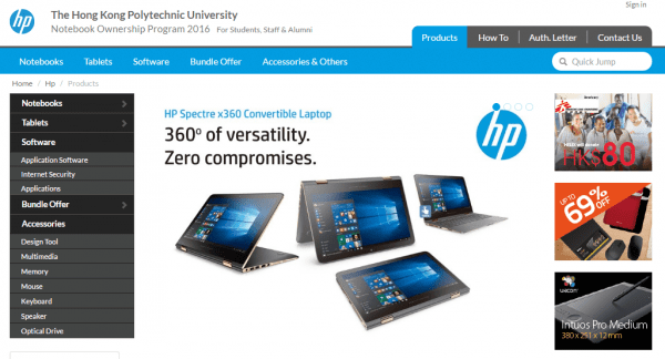 polyu-notebook-ownership-program-2016-hp