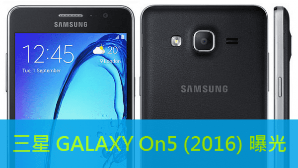 samsung-galaxy-on5-2016-benchmarked