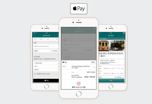 cathay-pacific-support-apple-pay-and-enjoy-2000-extra-asia-miles-1
