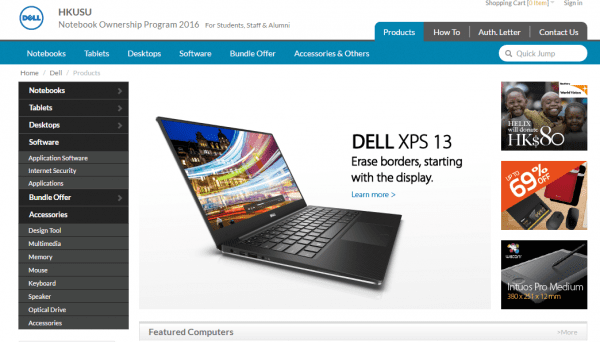 hku-notebook-ownership-program-2016-dell