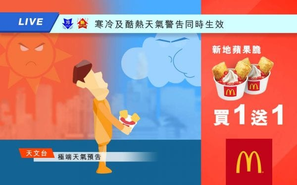 mcdonald-more-happess-every-day-alm-buy-one-get-one-free-2016-1