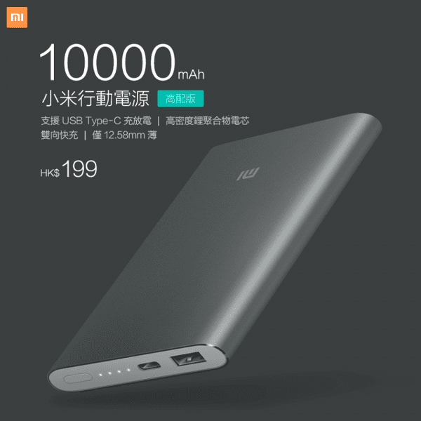 mi-powerband-10000mah-pro-version-hk199