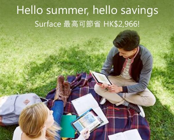 microsoft-store-surface-discount-up-to-hk-2966