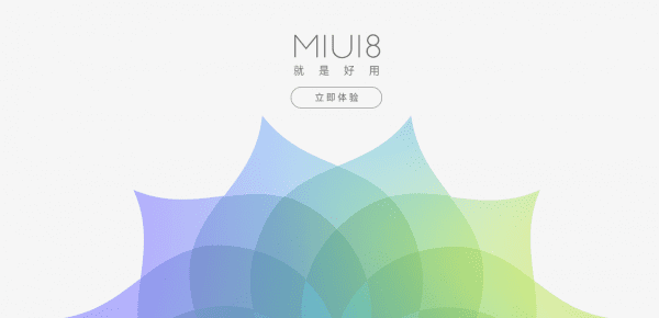 miui-8-stable-to-release-on-23-aug