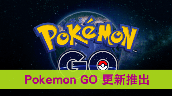 pokemon-go-android-0-33-ios-1-3-0-released