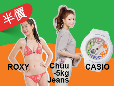 wechat-pay-hk-promotion-2