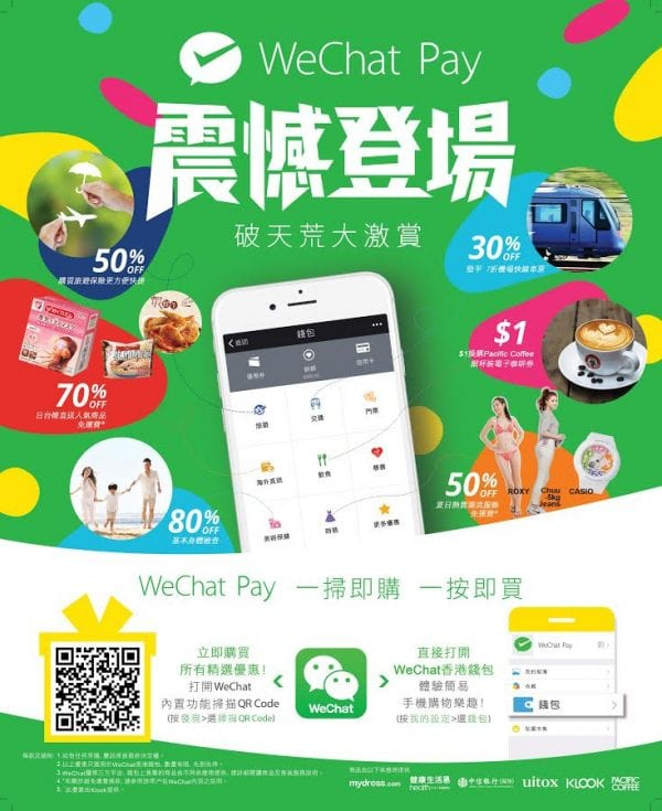 wechat-pay-hk-promotion